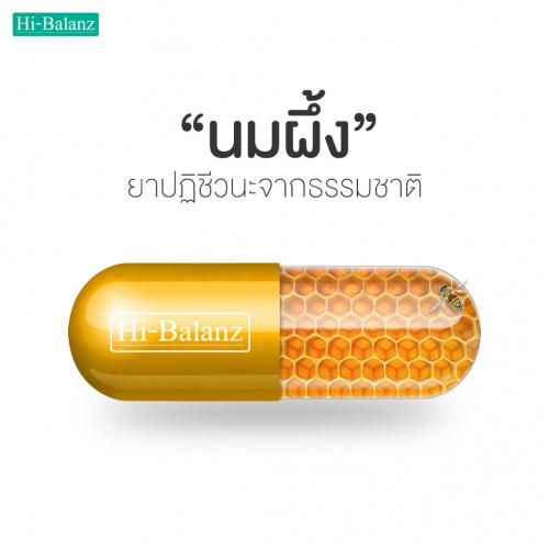 นมผึ้ง ยาปฏิชีวนะจากธรรมชาติ
