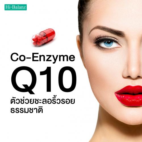 โคเอ็นไซม์ คิวเท็น (Coenzyme Q10) ตัวช่วยชะลอริ้วรอยธรรมชาติ