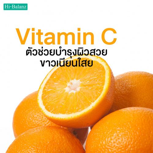 วิตามินซี (Vitamin C) ตัวช่วยบำรุงผิวสวย ขาวเนียนใส