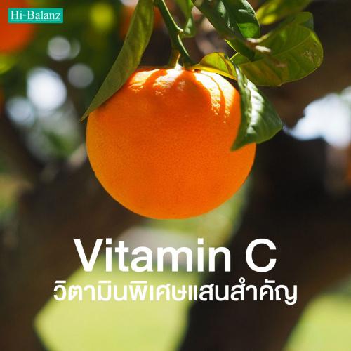 วิตามินซี (Vitamin C) วิตามินพิเศษแสนสำคัญ
