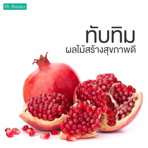 สุขภาพดีสร้างได้ ด้วยผลไม้มหัศจรรย์