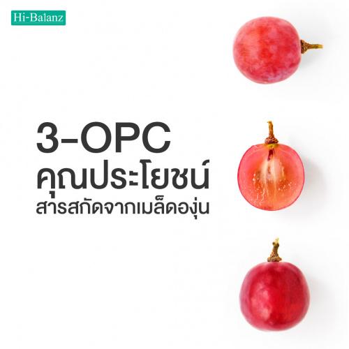 คุณประโยชน์ OPC สารสกัดจากเมล็ดองุ่น