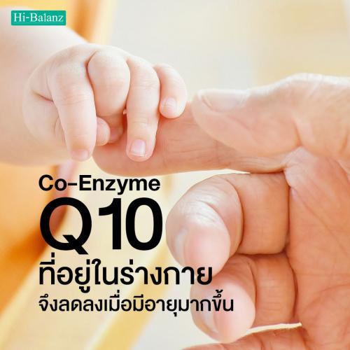 เพราะอะไร โค-เอนไซม์ คิวเท็น (Co-Enzyme Q10) ที่มีอยู่ในร่างกายจึงลดลงเมื่อมีอายุมากข