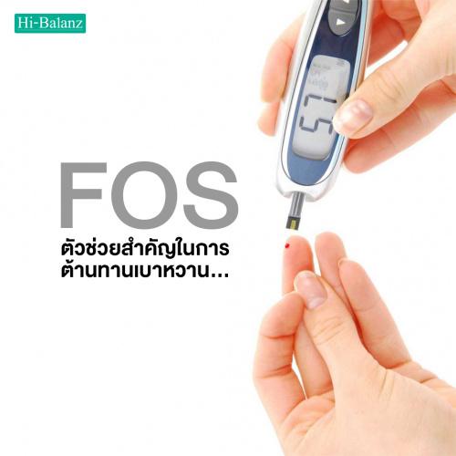 Fructo-Oligosaccharides (FOS) ตัวช่วยสำคัญในการต้านทานเบาหวาน ความหวังใหม่ที่คนทั้งโล