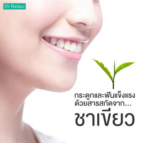 กระดูกและฟันแข็งแรงด้วยสารสกัดจากชาเขียว