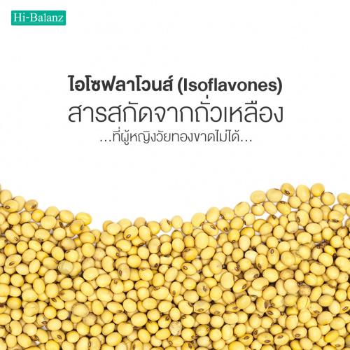 ไอโซฟลาโวนส์ สารสกัดจากถั่วเหลืองที่ผู้หญิงวัยทองขาดไม่ได้