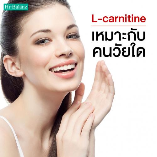 แอล-คาร์นิทีน (L-carnitine) เหมาะกับคนวัยใด